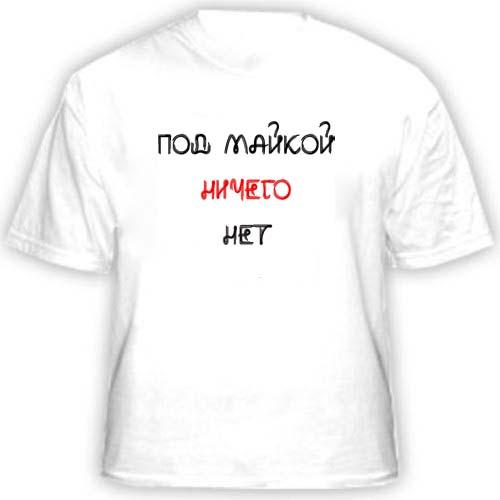 prikolnie futbolki_1