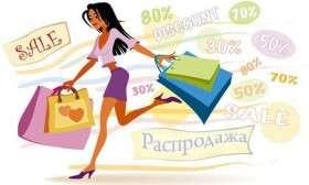 shop_2-280x168