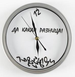 принципы управления временем