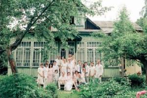 Организовать свадьбу в семейном кругу